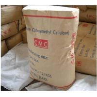 Buy cheap FH9 Milk Carboxymethylcellulose CMC Stabilizer , Food Grade CMC Food Additive from wholesalers