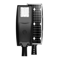 Buy cheap Smart Control Solar Powered Street Lights All In One Wireless Installation from wholesalers