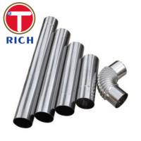 Buy cheap ASTM A554 Welded Stainless Steel Tube Exhaust System Flex Pipe Polished Surface from wholesalers