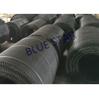 Buy cheap Plain Weave Carbon Steel Gravel Screen Mesh , Quarry Ming Crimped Wire Mesh from wholesalers