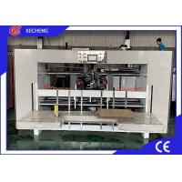 Buy cheap Double Piece Semi Auto Stitching Machine With Servo 450nails / Min Speed from wholesalers