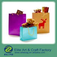 Buy cheap paper bag/ paper gift bag/ paper shopping bag/ paper packaging bag from wholesalers