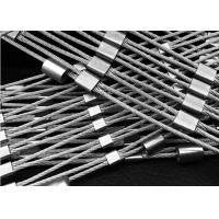 Buy cheap 316 Stainless Steel Wire Rope Mesh / Diamond Shape Ferrule Rope Mesh from wholesalers
