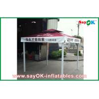 Buy cheap Oxford Cloth Outdoor Folding Tent  With Iron Frame Logo Printing from wholesalers