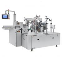 Buy cheap Double bag Pick Fill Seal Machine RZ8-150S from wholesalers