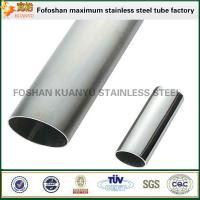 Buy cheap 300 Series China Supplier Stainless Steel Oval Tube Steel Special Shaped Tubing product