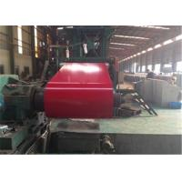 Buy cheap JIS G3312 ASTM A755M PPGI Steel Coil Base Metal Color Coated Steel Coil from wholesalers