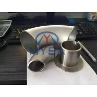 Buy cheap Duplex Stainless Steel Pipe Fittings/Duplex SS pipe fittings/S31803 ,S32205 ,S32304 ,S32750 ,S32760 ,S31500 from wholesalers