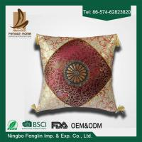 Buy cheap Indoor Jacquard Canvas Couch Cushion Covers Decorative Pillows For Couch from wholesalers