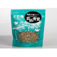 China Laminated Stand Up Side Gusset Pouch , Plastic Dog Food Packaging Bag With Zipper on sale