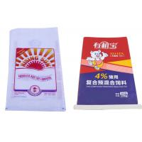Buy cheap Recycling BOPP Laminated PP Woven Bags For Corn Packaging Leak Resistant from wholesalers
