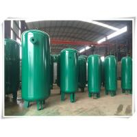 Buy cheap Industrial Screw Type Compressed Air Storage Tank , 200 Gallon Air Compressor Tank from wholesalers