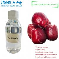 Buy cheap Usp grade best price high concentrated fruit flavours liquid concentrate Red Apple flavor for vape juice product