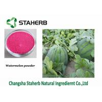 Buy cheap Watermelon Extract Dehydrated Fruit Powder Food Additive Improve Nutritional Value from wholesalers