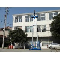 Buy cheap Mast Climbing Aluminum Work Platform 0.75 - 4Kw For Manned Aerial Work from wholesalers