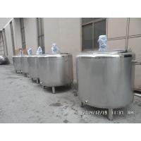 Buy cheap 1000 Liter Food Grade Stainless Steel Chemical Mixing Tank product