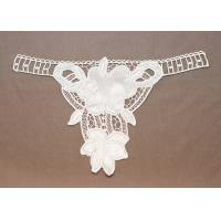 Buy cheap Personalized White Lace Crochet Mesh Appliques Epaulet for Apparels & Hats from wholesalers