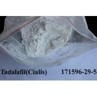Buy cheap Cialis Legal White Male Enhancement Powder Tadalafil For Erectile Dysfunction from wholesalers