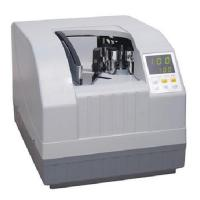 Buy cheap smallest dimension desktop banknote counter from wholesalers