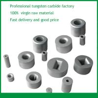 Buy cheap Tungsten carbide drawing dies and pellets for wires from wholesalers