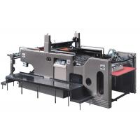 Buy cheap Multi Color Automatic Printing Machine Classical Stop Cylinder Screen Press from wholesalers