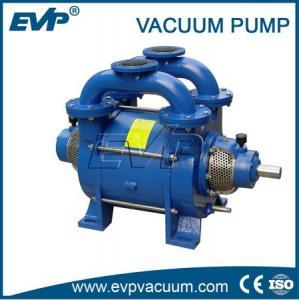 Buy cheap Liquid ring vacuum pumps and compressors 2SK-1.5 product