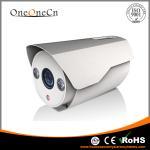 Buy cheap Low Illumination IR Array Analog CCTV Camera 700TVL High resolution with OSD Menu from wholesalers