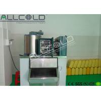 Buy cheap High Efficient 4.4KW Flaker Ice Machine 1 Ton / Day SGS CE Certification from wholesalers