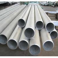 Buy cheap TP 321 / 321H Austenitic Seamless Stainless Steel Pipes Bright Annealed 8 Inch from wholesalers