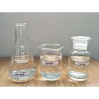 CAS 124-41-4 Sodium Methanolate Solution Clear Or Slight Milk White Liquid