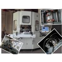Buy cheap AM 60 plastic Injection blow molding machine AM60 from wholesalers