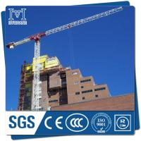 Buy cheap With Harga Hoist Crane 5 ton Tower Crane Price from wholesalers