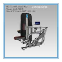 Buy cheap Multipurpose Commercial Exercise Equipment Row Rotary Torso Machine Bodybuilding from wholesalers