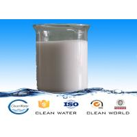 Buy cheap PH 6.5 ~ 8.5 Organic Silicon Defoamer Antifoam Defoamer Water Soluble from wholesalers