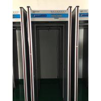 Buy cheap High Sensitivity Multi Zone Door Frame Metal Detector Walk Through For Security from wholesalers