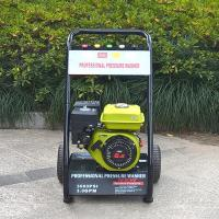 Buy cheap 6.5HP Gasoline Portable High Pressure Washer , small electric pressure washer from wholesalers