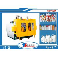 Buy cheap Double Station Automatic Blow Molding Machine Oil Can / Cosmetic Containers from wholesalers