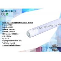 Buy cheap New Nano PC 1.2 M 18W Compatible Led Tube Light SMD2835 1800LM for Home Soft Lighting from wholesalers