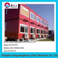 Buy cheap Modern modular light steel frame economic prefabricate container hotel from wholesalers