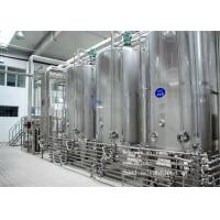 Buy cheap 8000BPH Apple Fruit Processing Line Aseptic Brick Carton Package product
