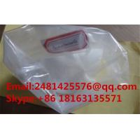 Buy cheap CAS 120511-73-1 Anabolic Anti Estrogen Steroids Pharmaceutical 99% Purity Anastrozole Arimidex for bodybuilding product