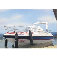 Buy cheap Yacht International Marine Paint , Acrylic Resin Paint For Boats from wholesalers