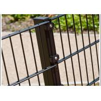Buy cheap Pvc coated twin wire 656 fence panel/Double rod welded wire fence, twin wire fence, double bar fence from wholesalers