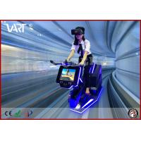 Buy cheap Attractive 9D Simulator / VR Bike Simulator For Fitness Gym HTC VIVE from wholesalers