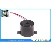 Buy cheap Low Voltage 12V Piezoelectric Warning Buzzer D23 × H19 MM Sound Buzzer For Car from wholesalers