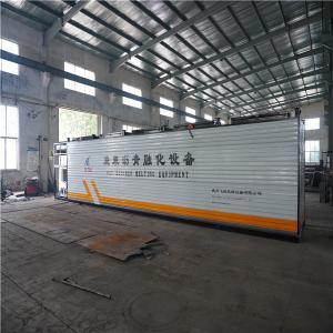 China 15 Kw Asphalt Melter , Bag Bitumen Hot Mix Plant For Road Construction on sale