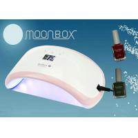 Buy cheap Rainbow 8 LED Nail Dryer remanicure uv light nail dryer 21 LEDs 36W from wholesalers