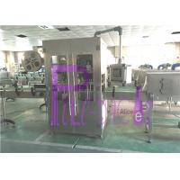 Buy cheap High Efficiency Glass Bottle Labeling Machine With Steam Generator 9KW from wholesalers