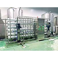 Buy cheap Drinking Mineral RO Water Treatment Systems1T - 5T / H Fully Automatic CE Approved from wholesalers