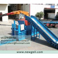 Buy cheap carboard baling machine,paper baler equipment,waste paper compressing machine from wholesalers